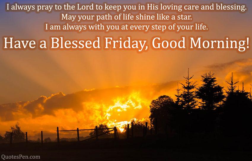 friday-good-morning-blessing