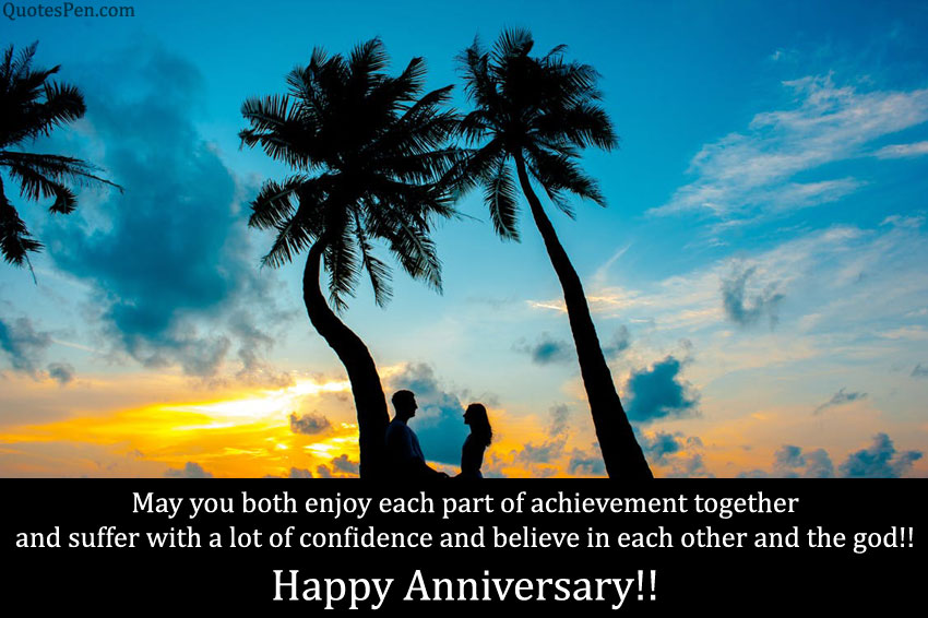 happy-anniversary-wishes-for-brother-and-sister-in-law