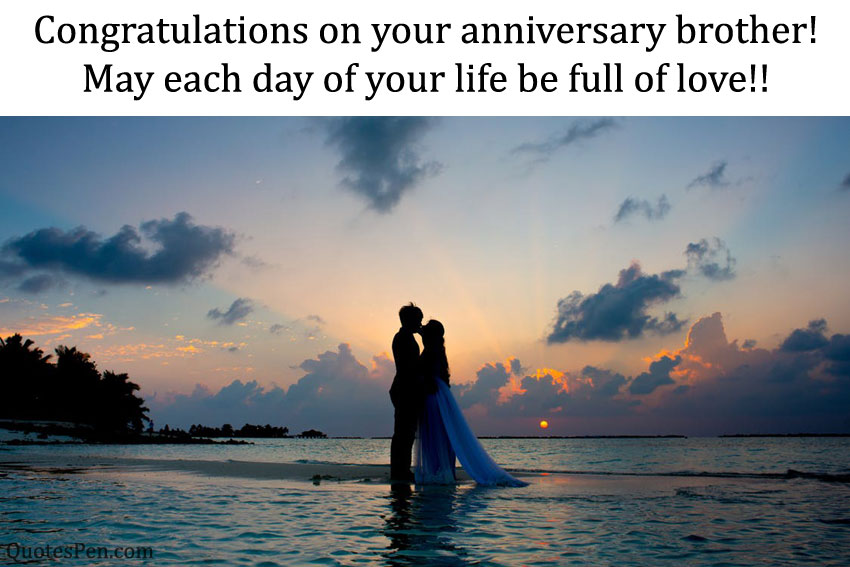 happy-anniversary-wishes-for-brother-sister-in-law