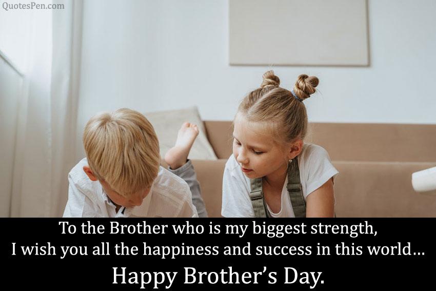 happy-brothers-day-whatsapp-status