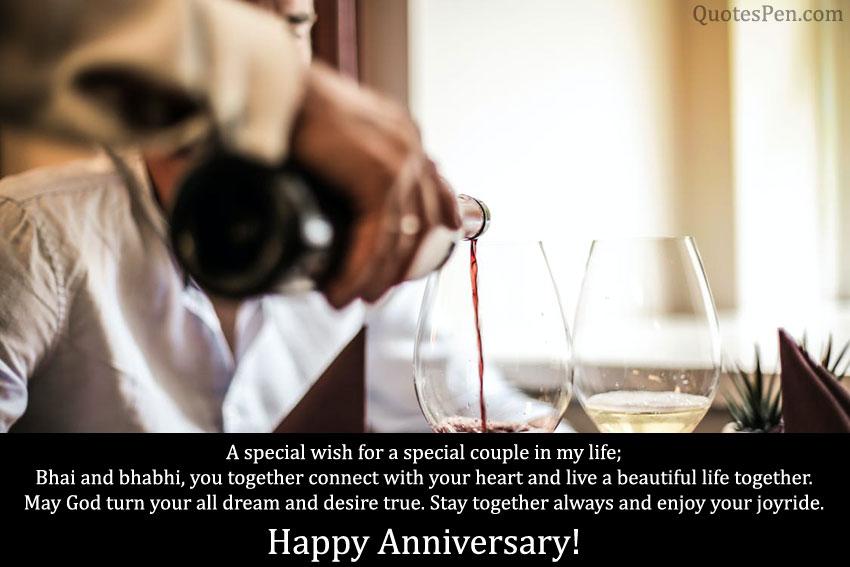 happy-wedding-anniversary-bhaiya-and-bhabhi