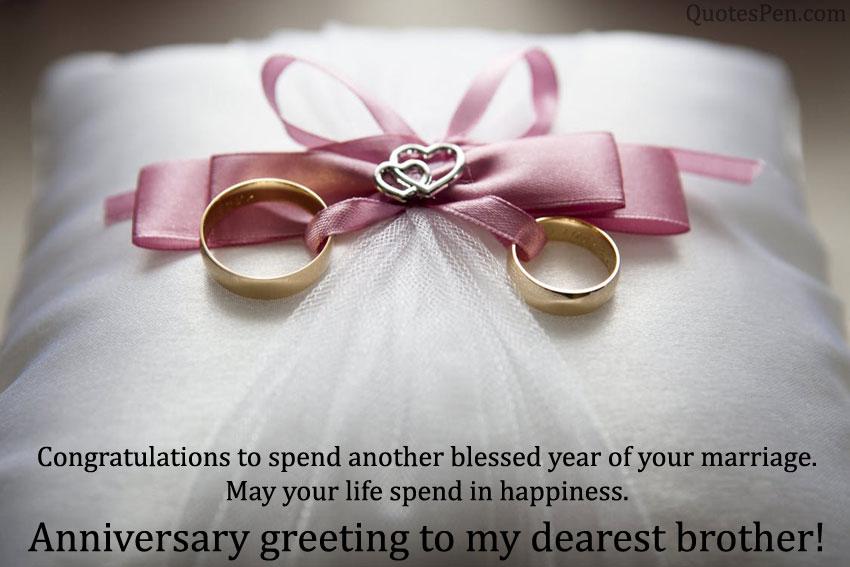 marriage-anniversary-wishes-bhaiya-bhabhi-english