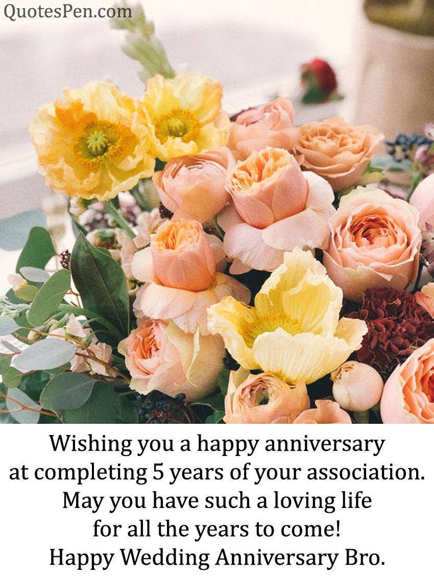 marriage-anniversary-wishes-bhaiya-bhabhi-in-english