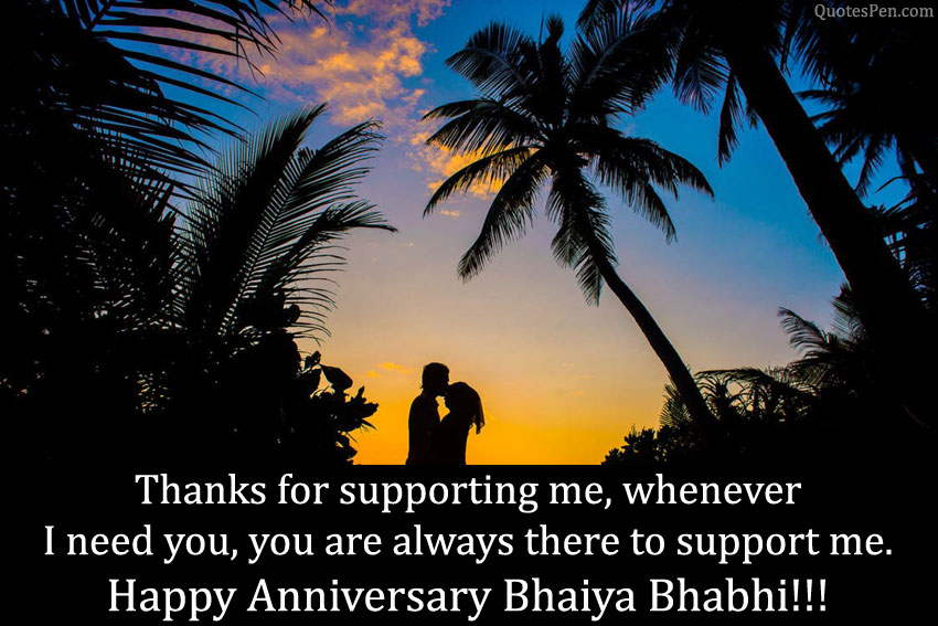 marriage-anniversary-wishes-for-brother-and-sister-in-law