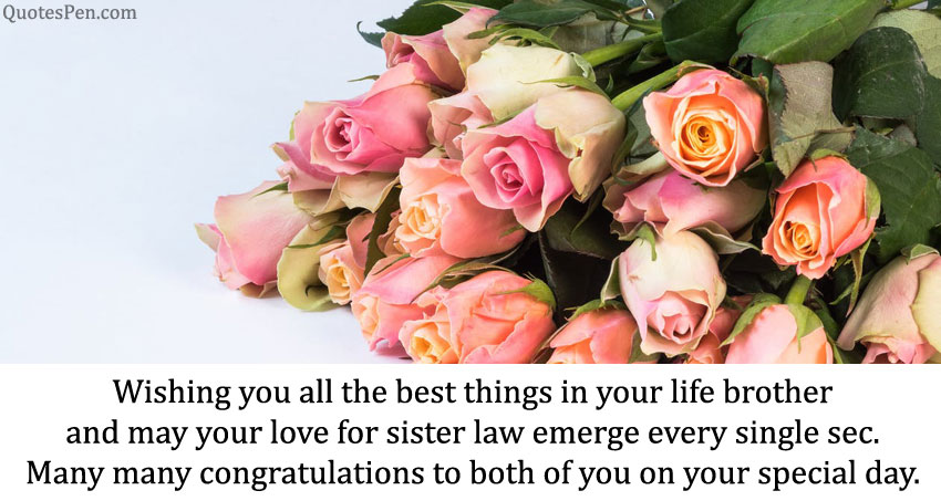 wedding-anniversary-wishes-for-big-brother-and-bhabhi