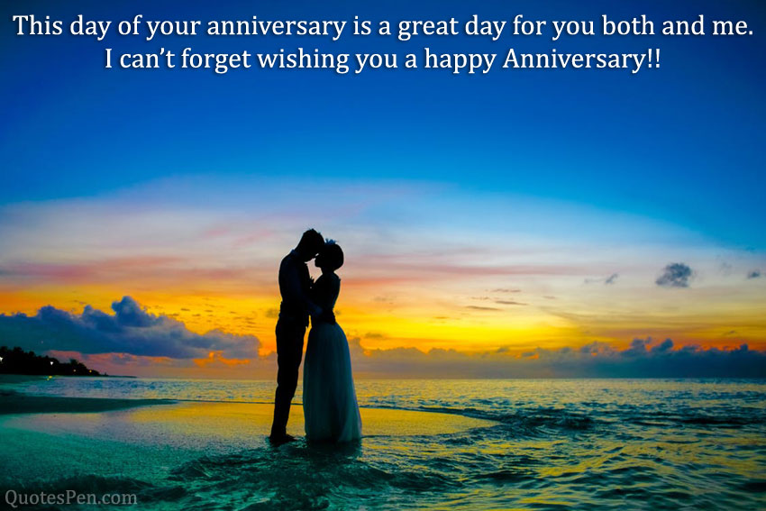 wedding-anniversary-wishes-for-brother-and-sister-in-law