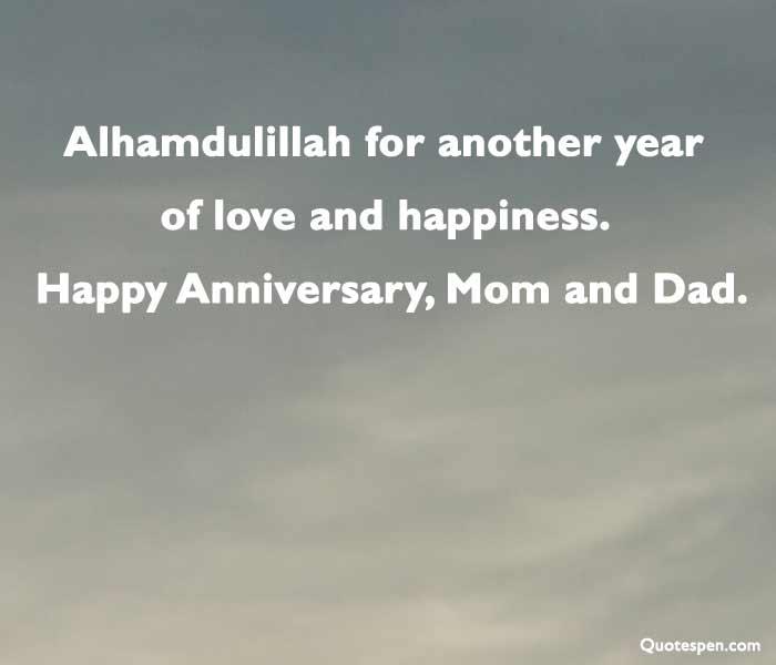 Happy-Nikah-Anniversary-For-Parents