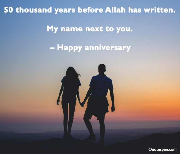 Marriage may allah till our jannah bless Will I