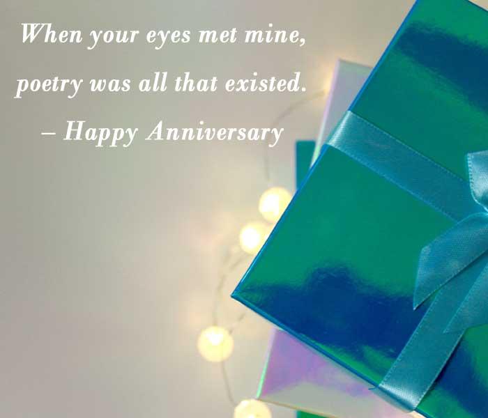 Islamic-Anniversary-Quotes