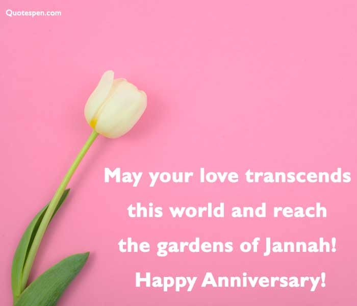 Islamic-Wedding-Anniversary-Wishes-For-Brother