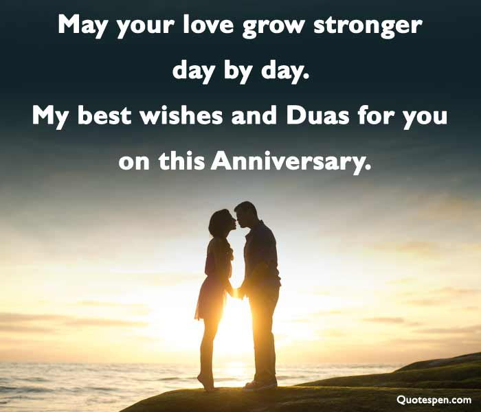 Islamic-Wedding-Anniversary-Wishes-For-Sister