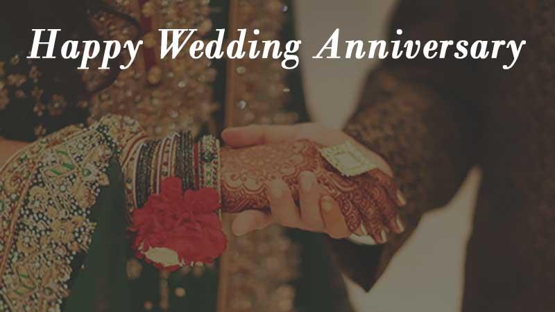 Islamic Wedding Anniversary