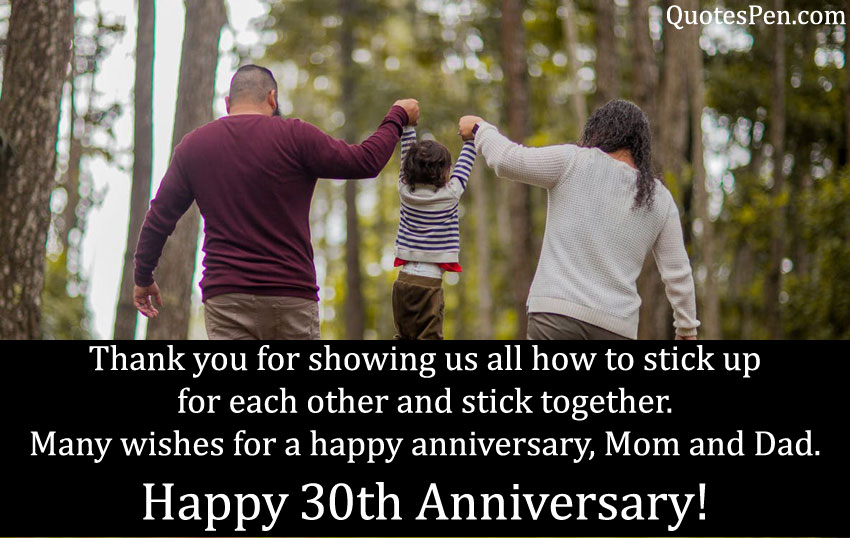 happy-30th-anniversary-wishes-for-mom-dad