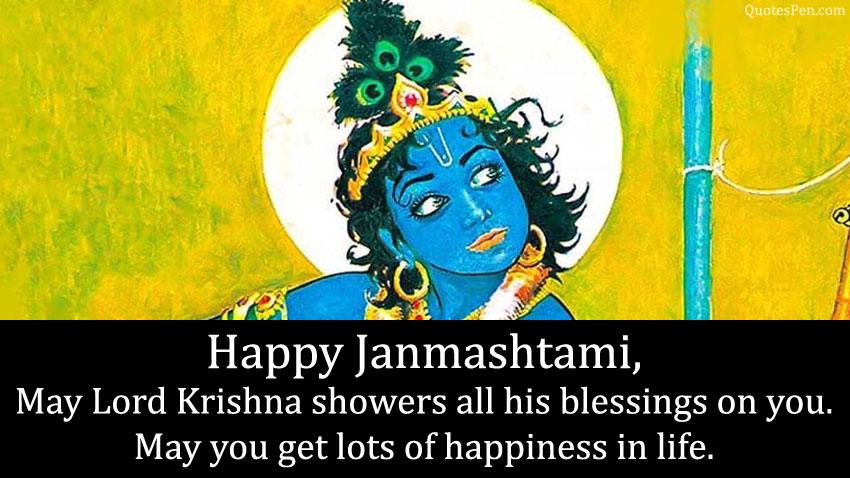 happy-janmashtami-quotes-in-english