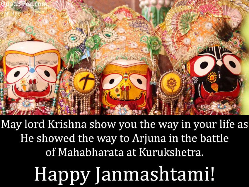 happy-janmashtami-quotes-wishes