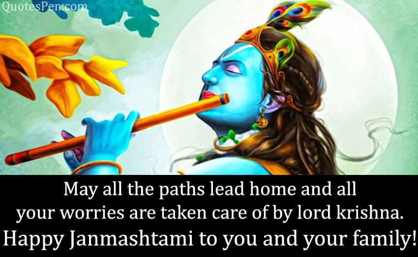 happy-janmashtami-wishes-in-english