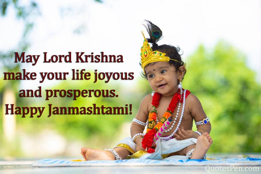 happy-janmashtami-wishes