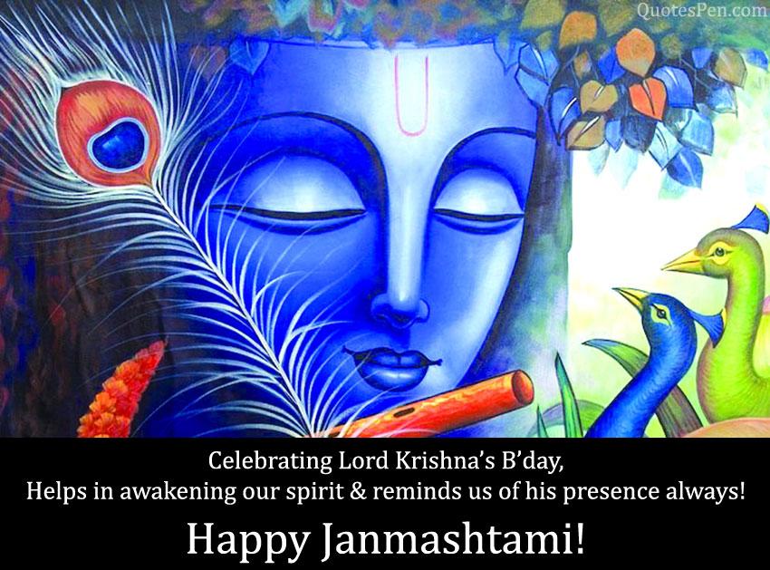 happy-krishna-janmashtami-wishes-2021