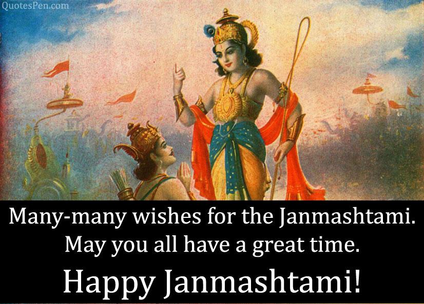 happy-krishna-janmashtami-wishes-in-english
