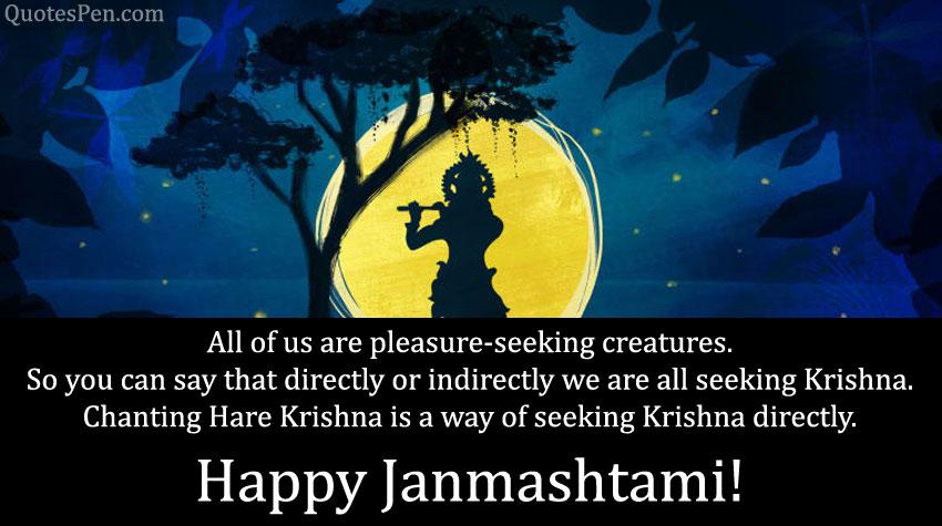 krishna-janmashtami-wishes