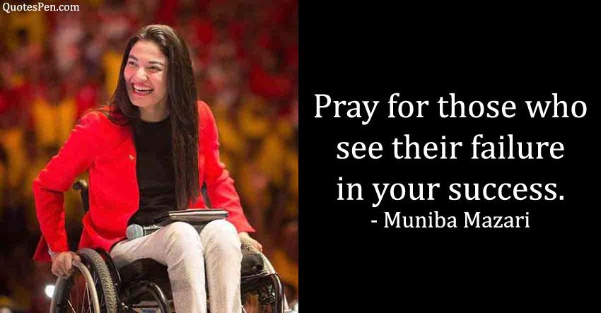 muniba-mazari-quotes-about-life-motivational