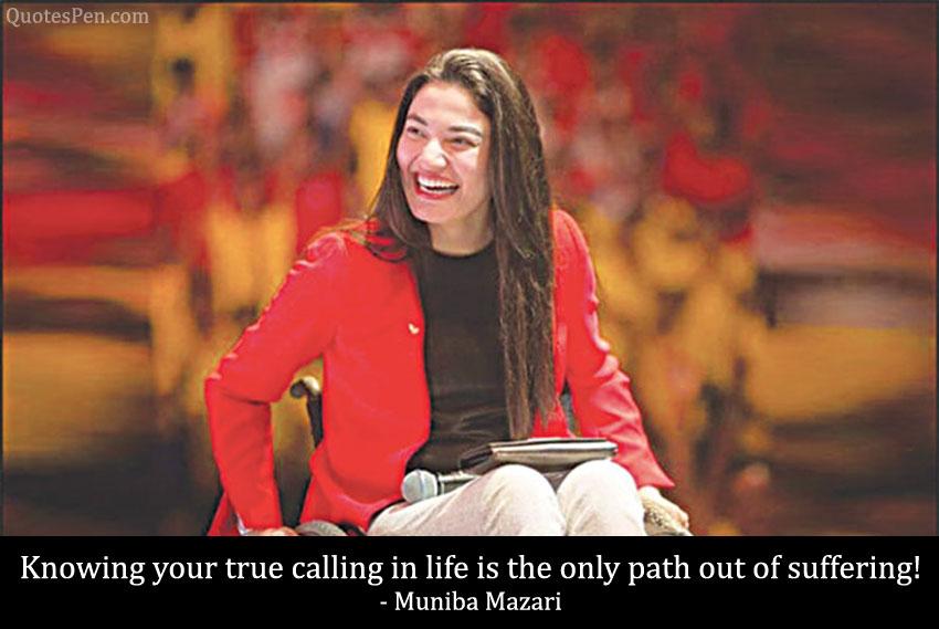 muniba-mazari-quotes-for-life