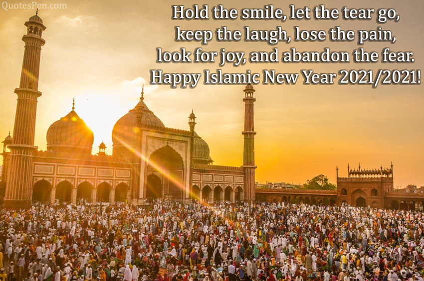 2021-islamic-new-year-quotes