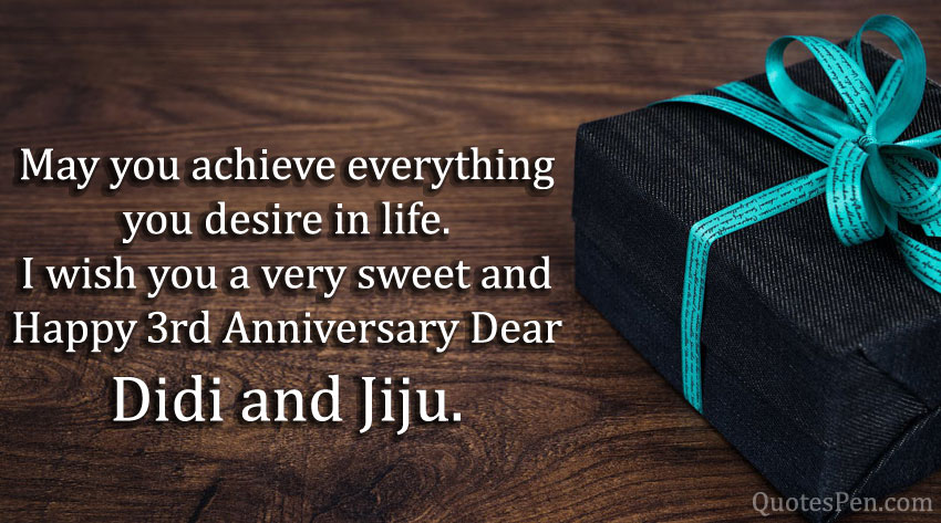 3rd-anniversary-wishes-for-di-and-jiju