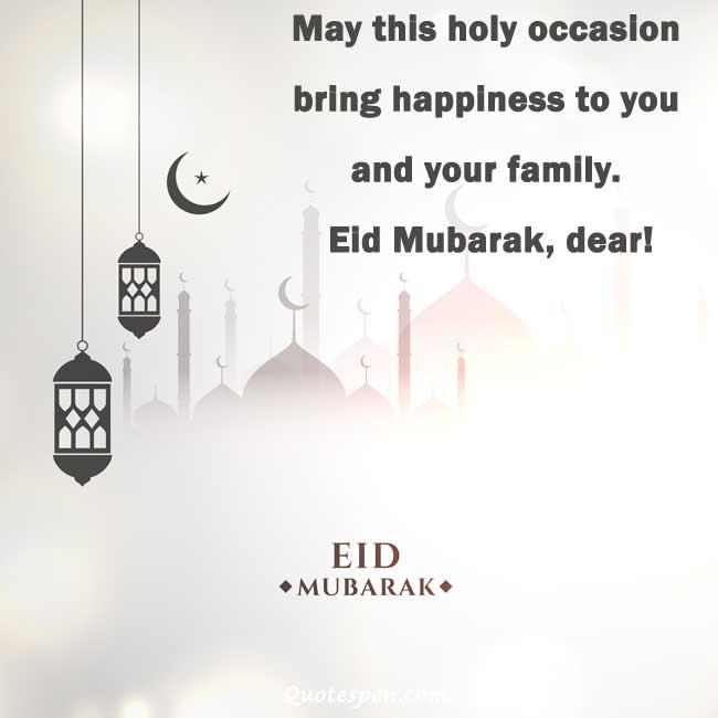 Eid-Ul-Adha-Mubarak-For-Lover
