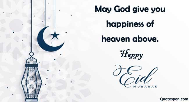 Eid-ul-Adha-wishes-2021