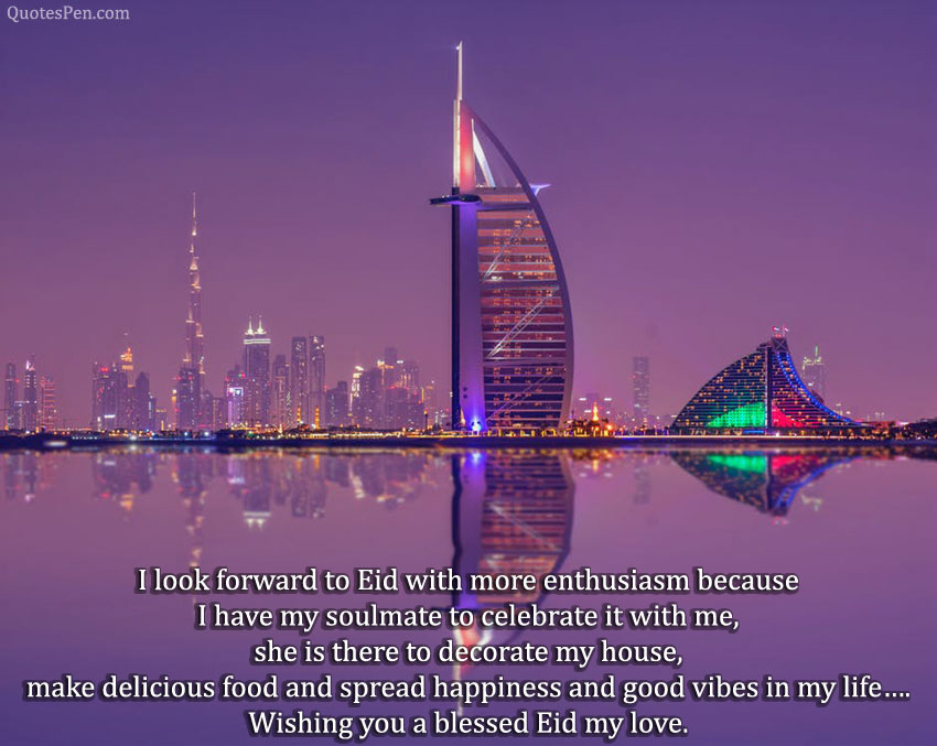 eid-mubarak-greetings-for-sweet-wife