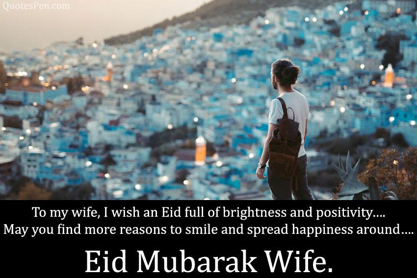 eid-mubarak-greetings-for-wife