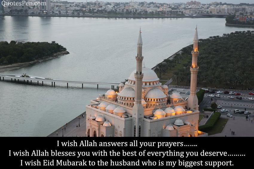 eid-mubarak-messages-for-husband