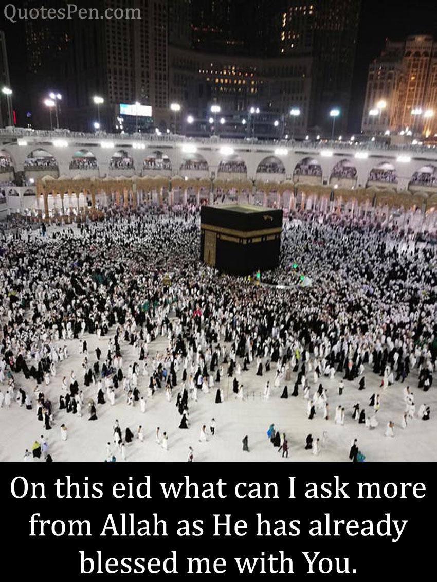 eid-mubarak-messages-for-my-husband