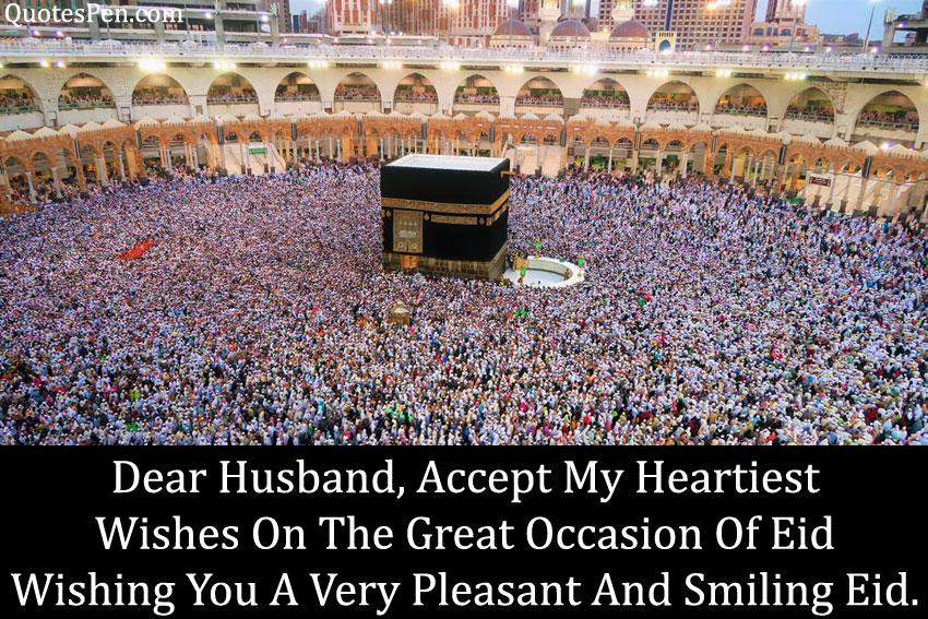 eid-mubarak-messages-husband