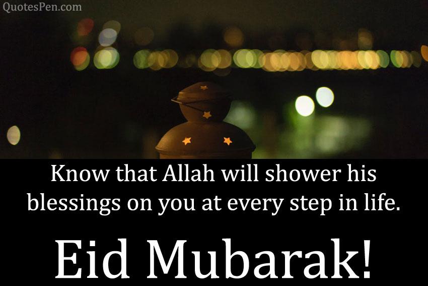 eid-mubarak-quotes-2021