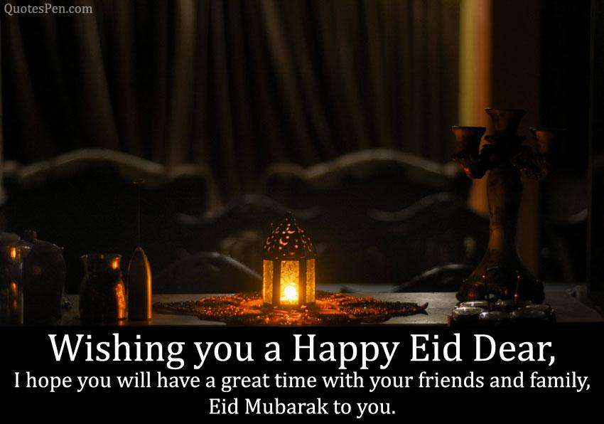 eid-mubarak-quotes-colleagues