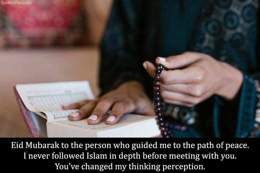 eid-mubarak-quotes-for-colleagues