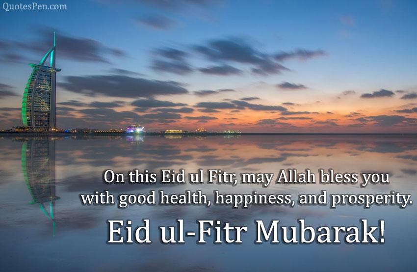 eid-mubarak-wishes-2021-quotes