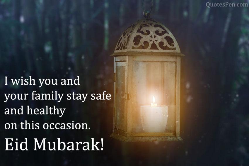 eid-mubarak-wishes-2021