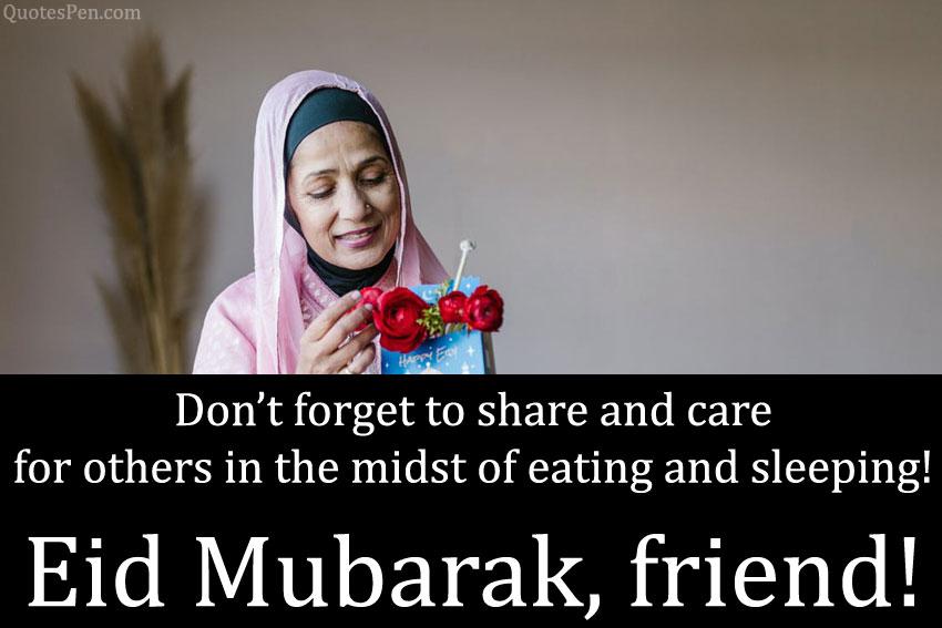 eid-mubarak-wishes-for-best-friends