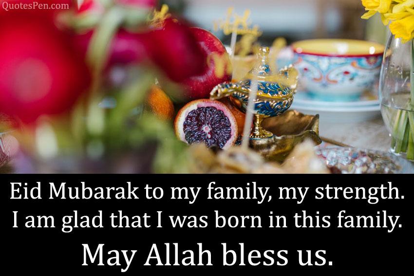 eid-mubarak-wishes-for-family