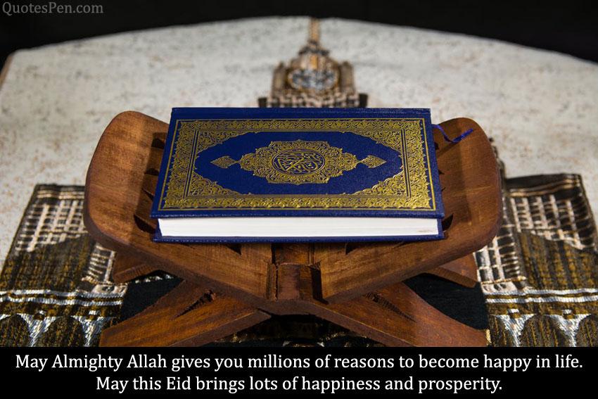 eid-mubarak-wishes-for-friends