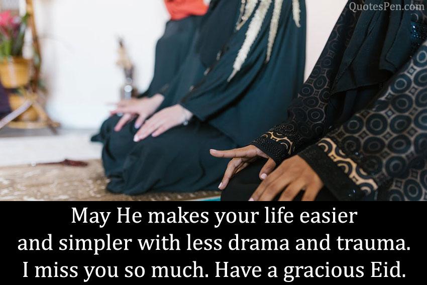eid-mubarak-wishes-for-parents