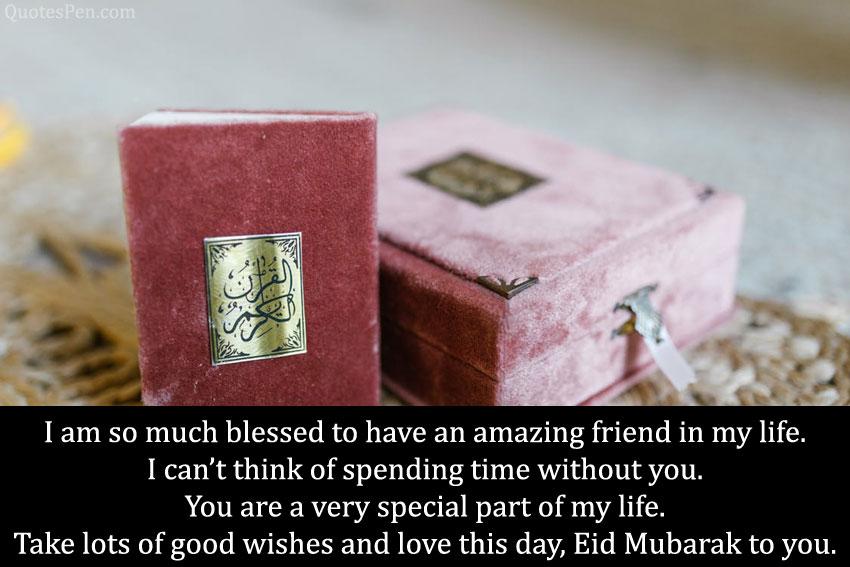 eid-mubarak-wishes-friends