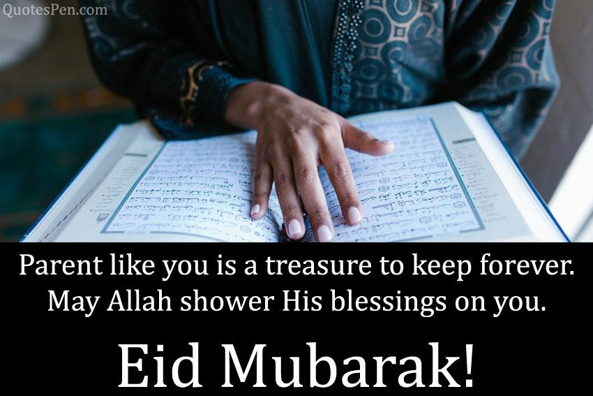 eid-mubarak-wishes-parents