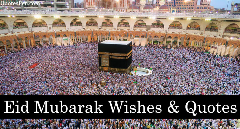 eid-mubarak-wishes-quotes