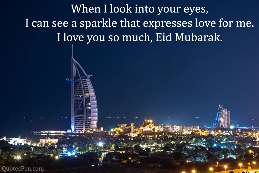 eid-quotes-for-girlfriend