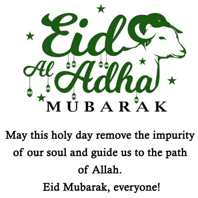eid-ul-adha-captions-for-instagram