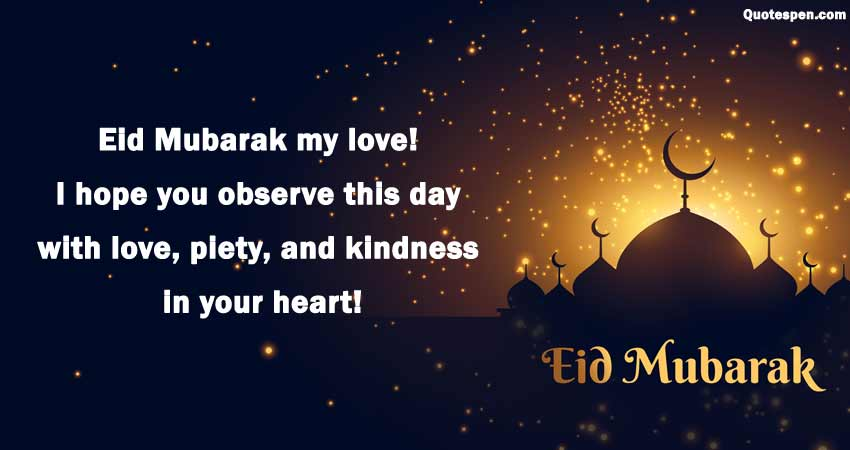 eid-ul-adha-mubarak-for-lovers